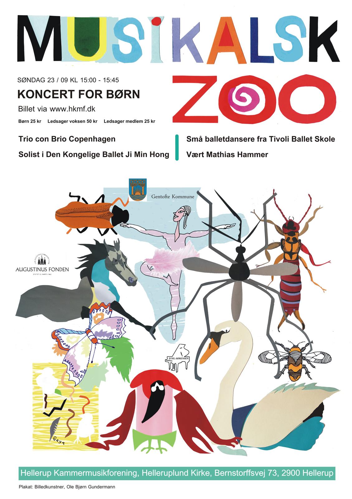 HKMF-Zoo